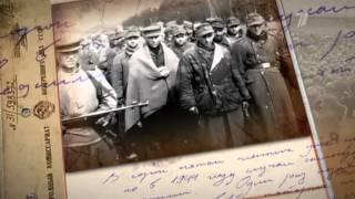 Часть 16 Битва за Германию