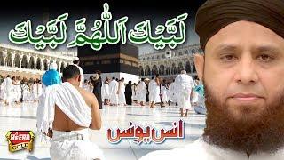 getlinkyoutube.com-Anas Younus - Labaik Allah Humma Labaik