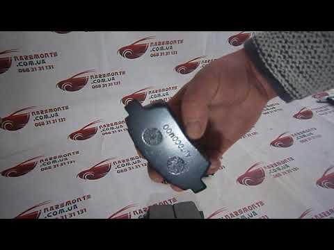 Колодки тормозные передние Geely GC Джили ЖС6 Лицензия