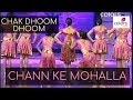 Kruti Dance Academy on Chak Dhoom Dhooms Top 12