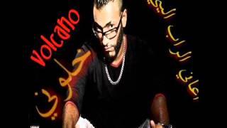 getlinkyoutube.com-1 اغنيـــة خلوني   بركان الراب volcano   أغاني الراب الليبيvia torchbrowser com