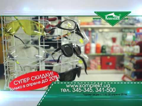 Видео - Перчатки трикотажные с ПВХ, ЭКОНОМ, усиленные, 7кл., 50г, р.10, арт.722