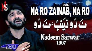 getlinkyoutube.com-Nadeem Sarwar - Naro Zainab 1997