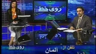 getlinkyoutube.com-مادرجنده در صدای آمریکا و انتخابات ریاست جمهوی  VOA persian