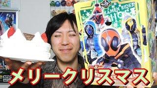 キャラデコクリスマス 仮面ライダーゴースト&サンタクロースゴーストアイコン