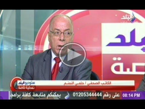 اللواء مجدي البسيوني والصحفى حلمى النمنم فى ستوديو البلد