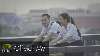 getlinkyoutube.com-คืนเหงาๆ : เอก สุระเชษฐ์ [Official MV]