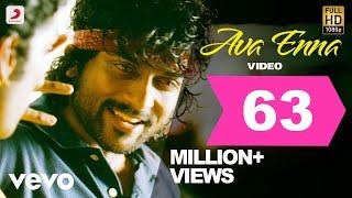 Vaaranam Aayiram - Ava Enna Video | Harris Jayaraj | Suriya