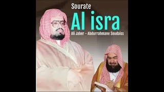 getlinkyoutube.com-Sourate Al isra (17) Salat Tarawih 1987-1407