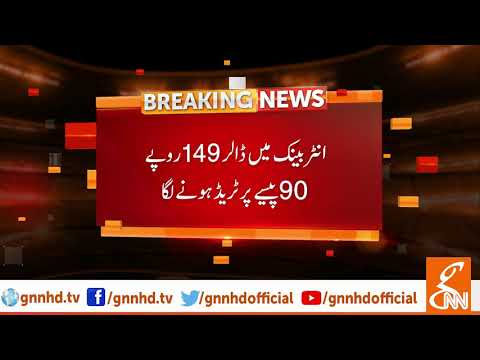 Dollar price goes down, sells at Rs149.90 in open market