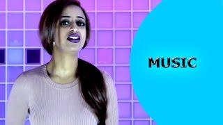 getlinkyoutube.com-Semhar Hadsh - Abey Nerika   ኣበይ ኔርካ - New Eritrean Music 2017 - Ella Records