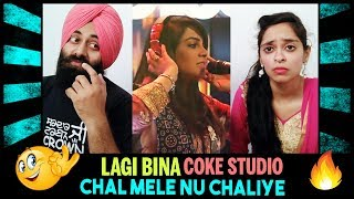 Lagi Bina/Chal Mele Noon Challiye | Coke Studio | Punjabi Reaction