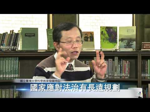 臺灣教出來的律師和醫生夠專業嗎?