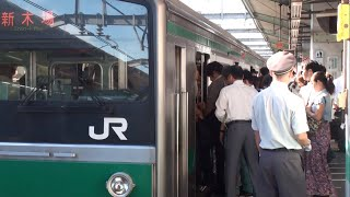 【過密】【混雑】朝ラッシュの埼京線赤羽駅 Tokyo JR Saikyo Line Morning Rush Hour Akabane Sta.