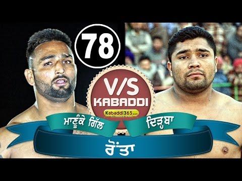 Manuke Gill Vs Dirba Final Match in Raunta (Moga) By Kabaddi365.com