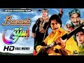 BASANTI FULL MOVIE - SHAN & SAIMA - OFFICIAL PAKISTANI MOVIE