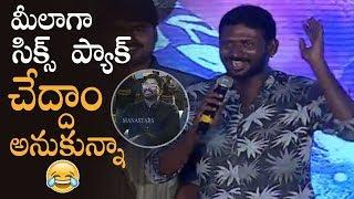 Comedian Mahesh Vitta Funny Speech About Allu Arjun @ Vijetha Movie Vijayotsavam | Manastars