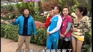 getlinkyoutube.com-綜藝大集合  美少女狂妄挑釁謝忻(精華集錦)