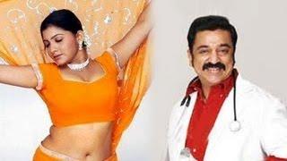 getlinkyoutube.com-குஷ்புவுக்கு கமலின் இன்ப அதிர்ச்சி