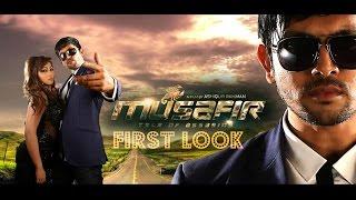 getlinkyoutube.com-MUSAFIR (2015) | Official First Look | Bengali Movie | Arifin Shuvo | Marjaan | Misha