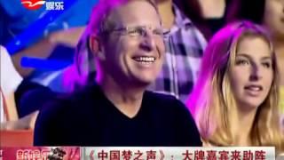 getlinkyoutube.com-神話 신화 助陣Chinese Idol《中國夢之聲》李玟大秀電臀