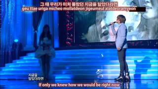 getlinkyoutube.com-111224 Onew and Jessica One Year Later Eng Sub + Han/Rom