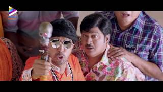 Intlo Deyyam Nakem Bhayam Trailer   Allari Naresh   Kruthika   Latest Telugu Movie Trailers 2016