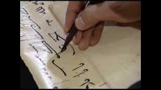 getlinkyoutube.com-03-ورشة خط النسخ للخطاط حسام المطر-الجزء الثالث