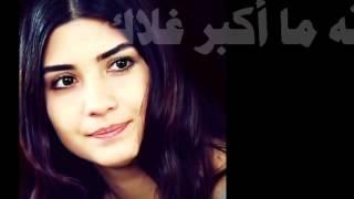 getlinkyoutube.com-الله مكبر غلاك - رهيب - عبدالمجيد عبدالله