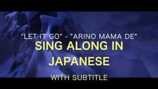 """getlinkyoutube.com-""""Let It Go"""" in Japanese - Sing along with subtitle!"""