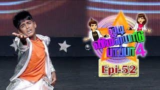 Odi Vilayadu Pappa 4 | Best Performer: Bharath Rajan | 09/10/2015