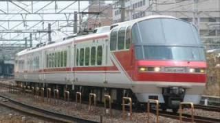 getlinkyoutube.com-【高音質】電車でGO!名古屋鉄道編 収録音源