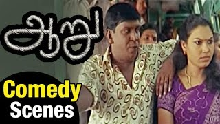 getlinkyoutube.com-Aaru - Tamil Movie | Vadivelu misbehaves with Conductor's Wife | Suriya | Trisha | Comedy Scene
