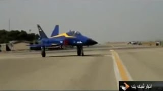 Iran made HESA Saeqeh 1 single seat fighter jet جنگنده تك سرنشين صاعقه يك ساخت ايران