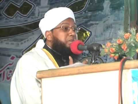 ISLAM KI BUNIYAD OR USKI EMARAT 8/11 - Mufassir-e-Qur'an Moulana Anis Ahmed Azad Qasmi Bilgrami.