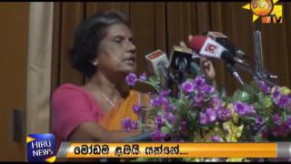The politicians responsible for the destruction - former President Chandrika Bandaranaike
