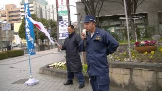 getlinkyoutube.com-抗議!!日教組・大日本愛国党 8/8