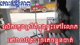 getlinkyoutube.com-Koh Santepheap Daily - Khmer Radio - 30 November 2014
