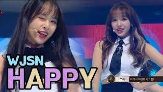 WJSN - Happy, 우주소녀 - Happy @2017 MBC Music Festival width=