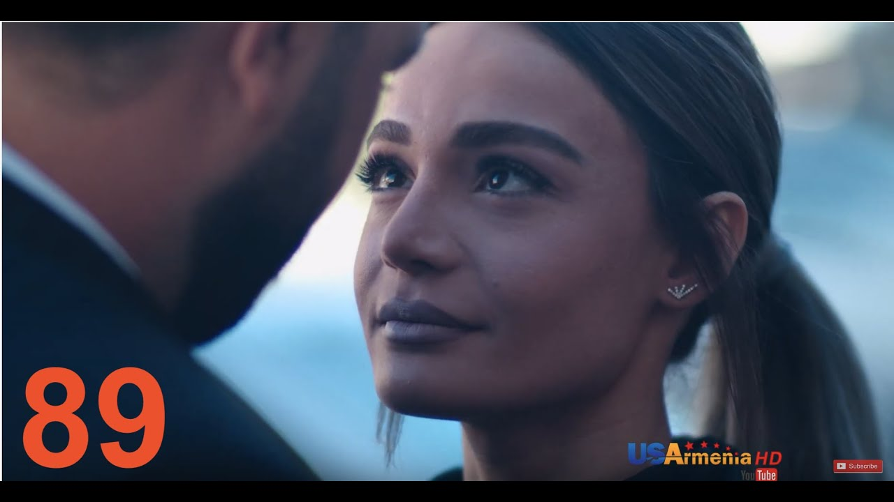 Xabkanq /Խաբկանք- Episode 89