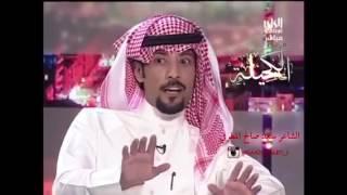 getlinkyoutube.com-الشاعر : سعد المطرفي - قصيدة الأنسان والمصلحه !!