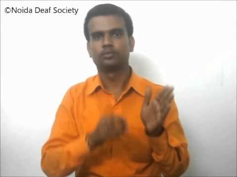 Learn Indian Sign Language - Part 11 (Transportation)