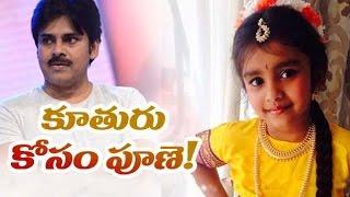 getlinkyoutube.com-Pawan Kalyan Attends His Daughter Function With Renu Desai