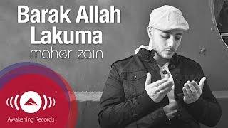 getlinkyoutube.com-Maher Zain - Barak Allah Lakuma | Vocals Only | Official Lyric Video