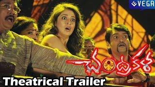 getlinkyoutube.com-Chandrakala Movie : Theatrical Trailer : Hansika, Raai Lakshmi