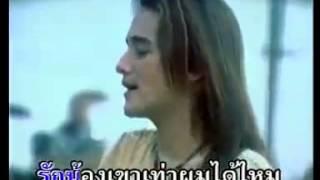 getlinkyoutube.com-ផ្ញើរសង្សារផង - កែវ វាសនា បទថៃ ฝากแฟนผมด้วย   เดวิด อินทรี mp4   YouTube