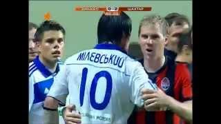 Шахтер - Динамо Киев 2-0.Драка Милевского