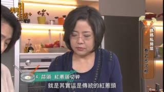 getlinkyoutube.com-【美味生活+】20130116 清廷秘方 美人阿膠湯03
