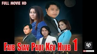 getlinkyoutube.com-Hmong New Movie 2017 - Faib Siav Pauj Kev Hlub [Full Movie HD] Part 1 หนังม้งใหม่ 2017