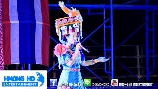 getlinkyoutube.com-4 SUPER STARS HMONG CHINESE CONCERT LIVE IN THAILAND เพลงม้งใหม่ล่าสุด2016